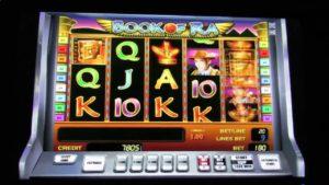 Играем на деньги в игровые автоматы: куда заходить?