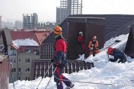 Высотные работы по очистке снега с крыш