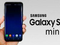Samsung все-таки выпустит смартфон Galaxy S9 Mini?