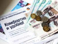 Прямая оплата услуг ЖКХ: поможет ли сэкономить новая система