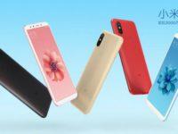 Xiaomi Mi 6X — официальный тизер раскрыл дизайн