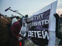 В Волоколамске 29 детей попали в больницу из-за выброса газа на свалке