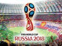 В Великобритании предложили лишить Россию ЧМ-2018