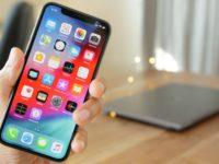 Apple выпустила iOS 12
