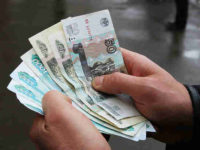 «Ромир»: большинство россиян выступили против пенсионной реформы