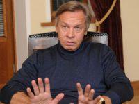 Пушков посмеялся над намерением Порошенко остановить «Северный поток–2»