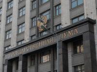 Российских олигархов спасут во внутренних офшорах
