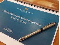 ФАС выдала СК «РЕСПЕКТ» предупреждение