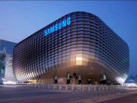 Новые данные о складном смартфоне Samsung