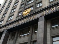 Комитет Госдумы по бюджету одобрил законопроект о пенсионной реформе