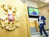 Госдума рассмотрела пенсионную реформу: детали обсуждения