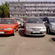 Оформление сделок и составление договора купли продажи автокомпанией «Автолидер7»