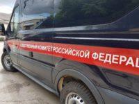 На министра здравоохранения Камчатки завели дело о хищении 22 млн рублей