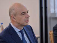 Силуанов прокомментировал идею пересмотра налога на «роскошное имущество»