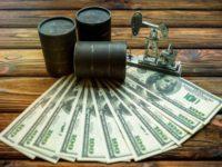 Что будет с ценами на нефть в 2019 году? Прогнозы экономистов