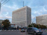 Россия не признает решение арбитража взыскать $1,3 млрд в пользу Ощадбанка