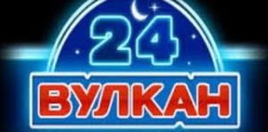 Вулкан 24 интернет-казино