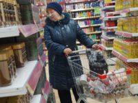 Недельная инфляция в России составила 0,3%