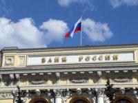 Центробанк РФ перевел часть резервов в юани и евро