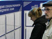 Уровень официальной безработицы в России достиг исторического минимума