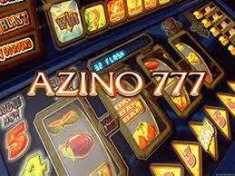 Мир игровых автоматов Azino777