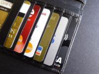 ФАС: для аптек могу снизить комиссию за безналичные платежи