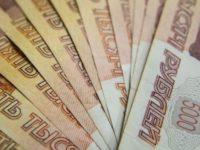 В 2019 году нефтяникам выплатят компенсацию из ФНБ в 400-450 млрд рублей