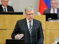 Кудрин призвал передать взносы в ФОМС за неработающих в федеральный бюджет
