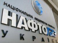 «Нафтогаз» признал свою беспомощность без российского газа