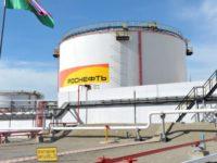 Приоритетные цели. «Роснефть» обозначила новые пути развития