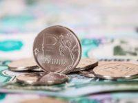 Российский рубль вновь признан самой недооцененной валютой в мире