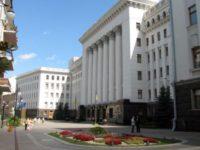 Украина ввела спецпошлины на дизтопливо и сжиженный газ из РФ