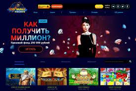 Предложения от казино Vulkan, которые нельзя пропустить