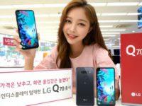 Представлен LG Q70: «дырка» в экране и водозащита