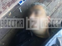 Тело президента компании Global Safe Group обнаружено вМоскве-реке (18+)