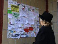 Школьник из Черноземья заработал миллион на расклейке объявлений