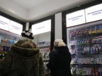 Россияне стали реже ходить в аптеки