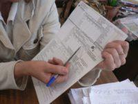 Специалисты рассказали, сколько нужно хранить квитанции по оплате ЖКХ