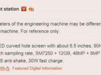Oppo Reno 3 Pro: 5G-середняк с 90-Гц дисплеем, 12 Гб ОЗУ и Snapdragon 765G