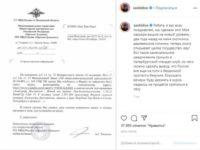 Стендап-комик Александр Долгополов покинул Россию
