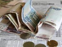 В Госдуме предложили сделать россиянам скидку на оплату коммуналки