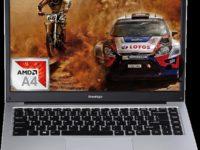 Компания Prestigio представила ноутбук Smartbook 141 C4