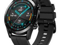 Купить дешевле Honor Band 5i, Huawei Watch GT 2e и наушники FUNCL AI