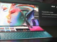 ASUS представила ноутбук с двумя экранами по цене 290 000 рублей